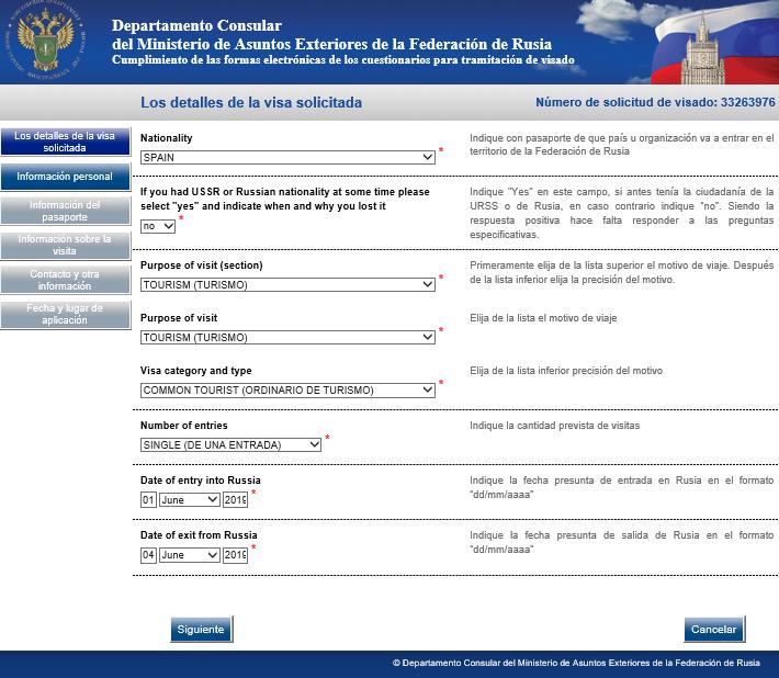 Pantallazo del Formulario de solicitud del visado Ruso.