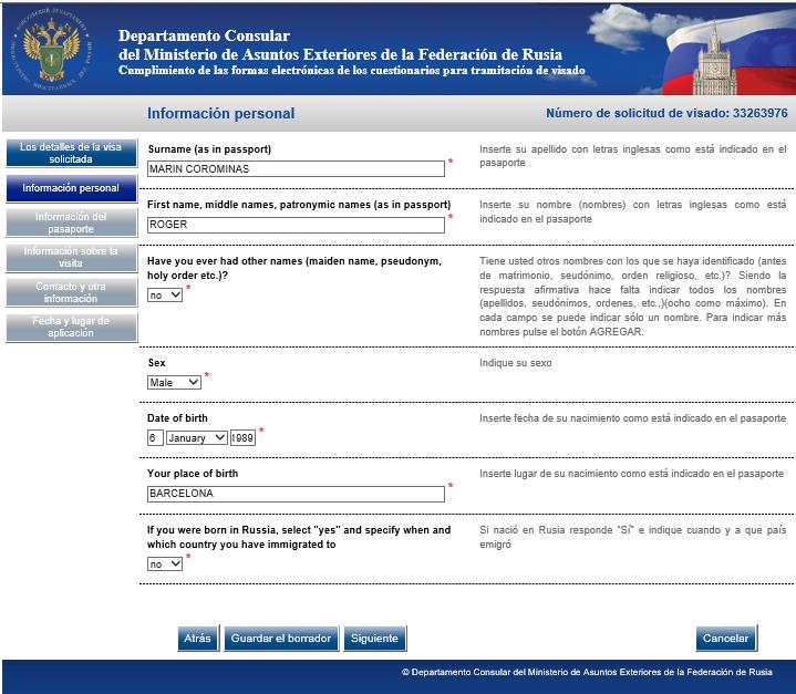 Pantallazo de la segunda página del formulario de solicitud del visado ruso.