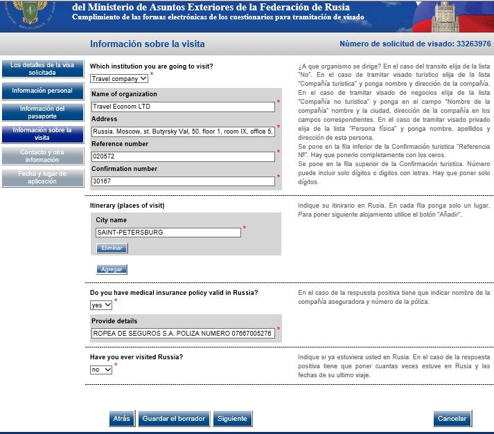 Ejemplo del formulario de solicitud del visado ruso.
