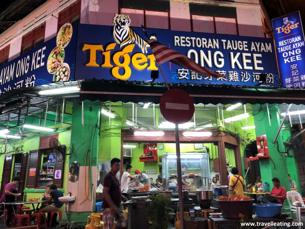 Restoran Tauge Ayam Ong Kee, en Ipoh, Malasia.